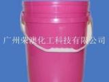 肥料桶,20公斤肥料桶,冲施肥桶,叶面肥