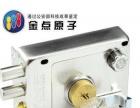 南头 黄圃 专业安装指纹密码刷卡锁 电插锁门禁系列