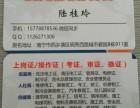 电工工操作证-焊工操作证培训开班-南宁市考证培训中心