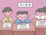 2021年广西成人高考高起专高升本专升本报名的热门专业