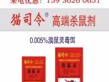 河北养殖场专用灭鼠药厂家批发 养殖场灭鼠药厂家价格