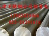 304j1不锈钢磨砂板/加工拉丝板厂家