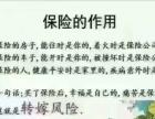 买保险找中国人寿,给你一生的保障