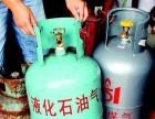 欢迎进入~北京通州送液化气煤气(公司)服务站~拨打电话