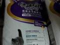 南京批发全新高级艾尔猫粮价格只要130一包,送货上