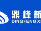 走3C专线精品网线路的香港服务器哪里有