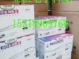 潍坊高新区打印机硒鼓批发零售 打印机加粉上门服务