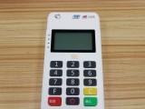 杉德互融通POS机刷卡机一清机 本地商户 全行业商户切换