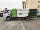 东风多利卡8吨洗扫车 8方清洗车厂家报价优惠