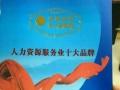 湖南13个市社保代办、单参工伤保险、异动、年审