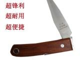 台湾进口折叠 不可折叠嫁接刀包邮 园林果树嫁接 嫁接工具 嫁接膜