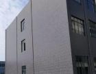 新修大型楼房招租
