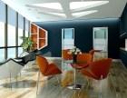 罗湖理想新城办公室装修公司怎么收费