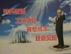 湖南社保公积金代理长沙工伤险代理员工意外险代理