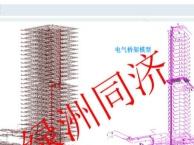 扬州IBM企业培训BIM企业培训中心