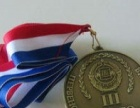 厂家定制金属奖牌比赛活动庆典镀金奖牌订做质量保证
