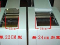 手摇筋饼机 燃气筋饼机 电瓶筋饼机 超薄筋饼机