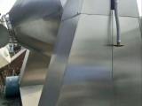 二手双锥干燥机 搪瓷反应釜 不锈钢罐 冷凝器