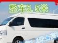 南京小面包车。大依维柯。货运包车长途搬家送货配送