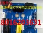 O2O新模式中国知名品牌电阻安全管道诚邀您加盟