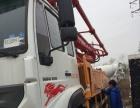 转让 三一重工混凝土泵车泵车现车全新泵车厂家直销