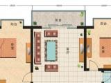 室內設計-景觀設計-效果圖-建筑動畫-專業實戰培訓