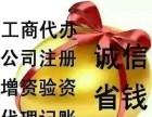 上海注册公司青浦个人注册商标流程