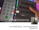 iPhone7p亮黑128g美版95新