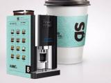 佛山自动咖啡机,商用咖啡机供应商,佛山全自动咖啡机