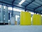 潍坊雅琪儿机头水全能水生产设备技术配方加盟