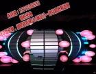 供应舞台LED造型屏、LED异形DJ台,酒吧首选屏