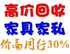 深圳回收办公家私家具收购办公桌椅卡位隔断回收红木沙发茶台书架