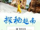 襄阳到越南的旅游线路丨北海、越南河内、下龙湾、天堂岛双飞6日游
