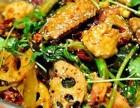 拿渡麻辣香锅加盟 小投资低风险 低成本开业无需厨师