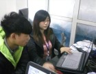 郫县就近电脑培训软件班,平面设计就业班,办公自动化培训等