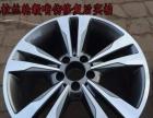 赤峰有德乃福专业做轮胎 修复翻新拉丝