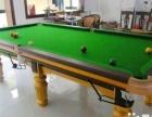台球桌维修 台球桌实体展厅 箱式篮球架红双喜乒乓球