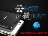 爱我lovme X50 四核5.0屏智能手机 移动3G GPS