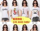 低价女装批发网工厂直销夏季韩版女装T恤批发厂家服装货源批发网