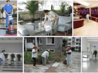 厦门套房开荒保洁,单位新装修开荒保洁,办公楼外包保洁来电优惠