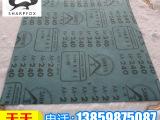 长期供应 日本富士星砂纸 日本富士星砂纸 研磨抛光材料