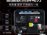 管道焊机500a发电电焊两用机