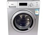 广州三洋洗衣机维修
