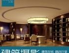 上海建筑空间摄影 民宿酒店店铺室内样板房拍摄 专业摄影师