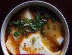 早点小吃八宝粥包子学习 凤翔豆花泡馍卤汁豆腐脑培训