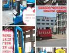 江苏钢结构焊接设备厂家现货销售各种规格H型钢龙门焊