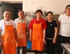 漯河美食技术培训 美食技术培训 名吃汇小吃培训基地