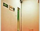 家庭公寓龙禧苑龙瑞苑独立卫生间日租/短租/月租个人