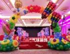 专业气球圣诞节元旦节节日活动年会氦气创意气球装饰气球造型布置