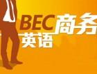 上海商务英语培训课程 短时间提升商务会话技能